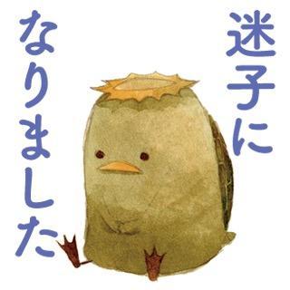 迷い子かっぱ (@comic181daisuki...