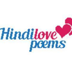 Hindi Love Poems At Hindilovepoem Twitter