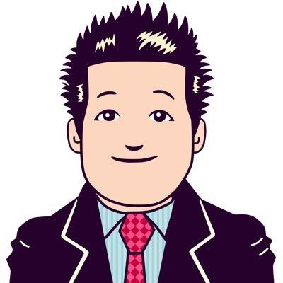 集団ストーカーの王 唐澤貴洋 on...