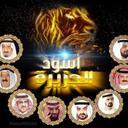 محمد الحضرمي (@0044eddd26364c4) Twitter