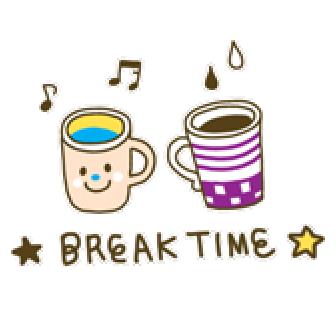 â pls take a break â pls take breaks twitter