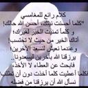 @nboha Al Qadeebi (@0554232010) Twitter