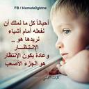 أمل الغد (@58zzB5A3CGhrjak) Twitter