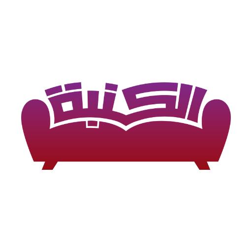 @AlKanabaShow