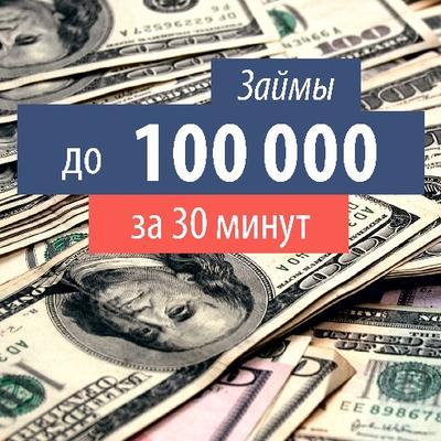 Минск автозалог ломбарды ноутбук москва сзао