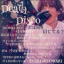 Takiya (@0530TAKIYA) Twitter