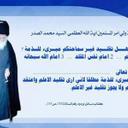 حسين الكعبي (@0999esaa1) Twitter
