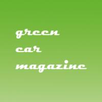 greencarmagazine