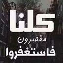 زهرة القصر (@00999gmial) Twitter