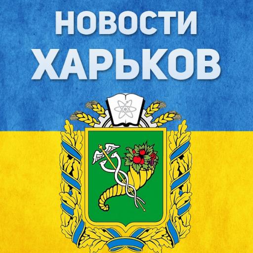 Новости х-мансийский район