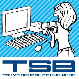 Tsbマスコミ出版 芸能学科 Tsbmasukomi Twitter