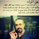 .. (@al3eeoOf) Twitter