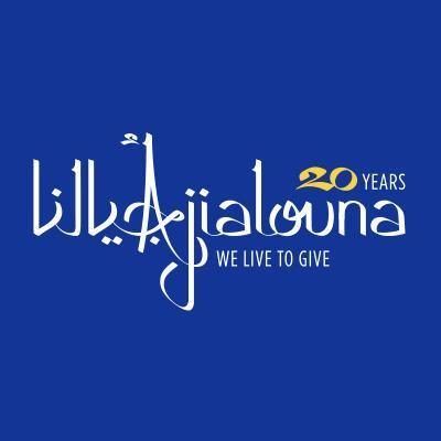 Ajialouna Org.