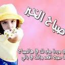 الطير المهاجر (@01067606033asd1) Twitter