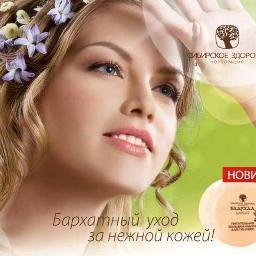 сибирское здоровье статины
