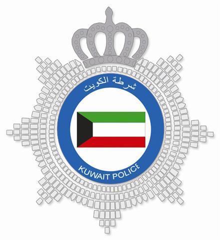 Ministry Of Interior Moi Kuwait Twitter