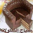 أحمد العراقي (@0987654321ahma1) Twitter