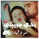 حمدان البرماوي (@0565627023h) Twitter