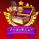 モンスト専用垢 (@0925Hirohiro) Twitter