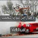 أمييير سورية (@0924116483a) Twitter