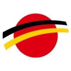 ドイツフェスティバル Deutschlandfest
