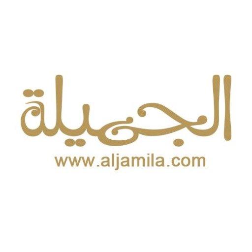 @Aljamilamag