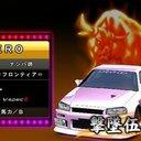 ZERO→*KID* @=フロンティア= (@0001Byakuto) Twitter