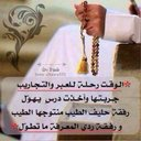 khaled (@0508869040) Twitter