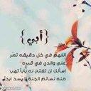 um nawaf (@22uR) Twitter
