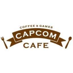カプコンカフェ @Capcom_Cafe