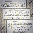 ابومصعب (@1388Fahad) Twitter