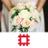 EH Weddings & Events