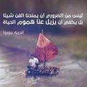 راية المجد (@13Ryyh) Twitter