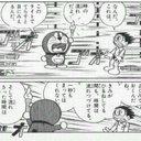 おれんじいろ (@02020819) Twitter