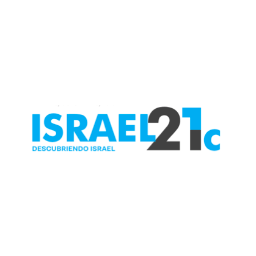 Israel21c en Español