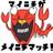 FEE/ほっけ (@hokketime)
