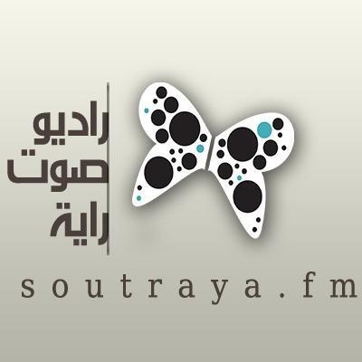 @SoutRaya