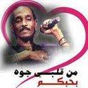 حسن سليمان (@05563169hassan) Twitter