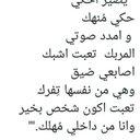 المنسيه (@00c649f452954e0) Twitter