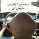 فهد (@000000vip00000) Twitter