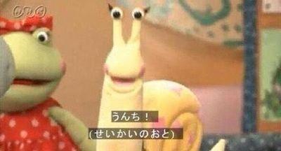 ツムちゃんbot (@tsumuchan_bot) | Twitter