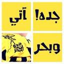moody#ittihad (@009Vil) Twitter