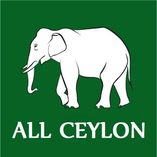 @AllCeylons