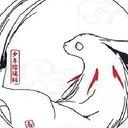 ( ☆∀☆)白虎隊(ФωФ) (@13d271608d40412) Twitter