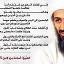 ابو عبدالرحمن اليمني (@23346b246dd84c0) Twitter