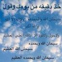 maha hassen (@01200996350Heb2) Twitter