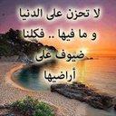. (@0555aa2) Twitter