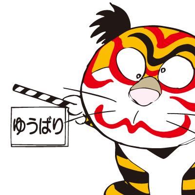 3D昆虫ドキュメンタリー映画『アリのままでいたい』ボイスキャストにDAIGO、吉田羊、杉咲 花が決定!今、最も旬な3 ...
