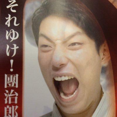 桂團治郎【広報の人2号】 (@DANJ...