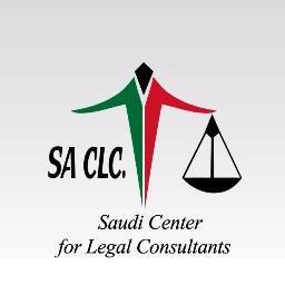روائع القانون At Saudiclc Twitter
